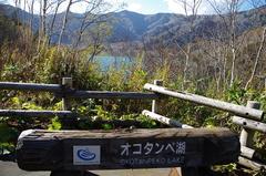 オコタンペ湖展望台.JPG