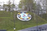 幣舞公園花時計