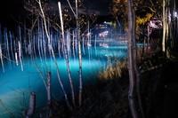 ライトアップ青い池-1.JPG