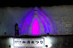 支笏湖氷濤まつりドリームステージ.jpg