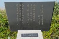石狩市はまなすの丘公園-03.JPG