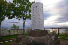米町公園-09.JPG