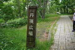 釧路市湿原「<strong><em>丹頂広場</em></strong>」.JPG