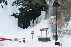 アシリベツの滝「歩くスキーコース折り返し点」.JPG