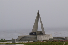 日本最北端の碑.JPG