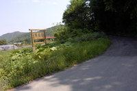 陽殖園の看板
