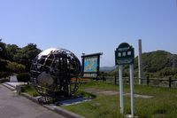 地球岬オブジェ
