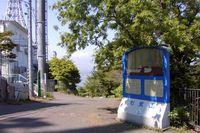 室蘭測量山電波塔駐車場