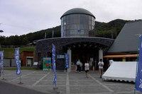 道の駅サロマ